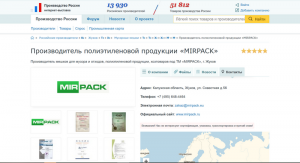 Парсинг сайта productcenter.ru