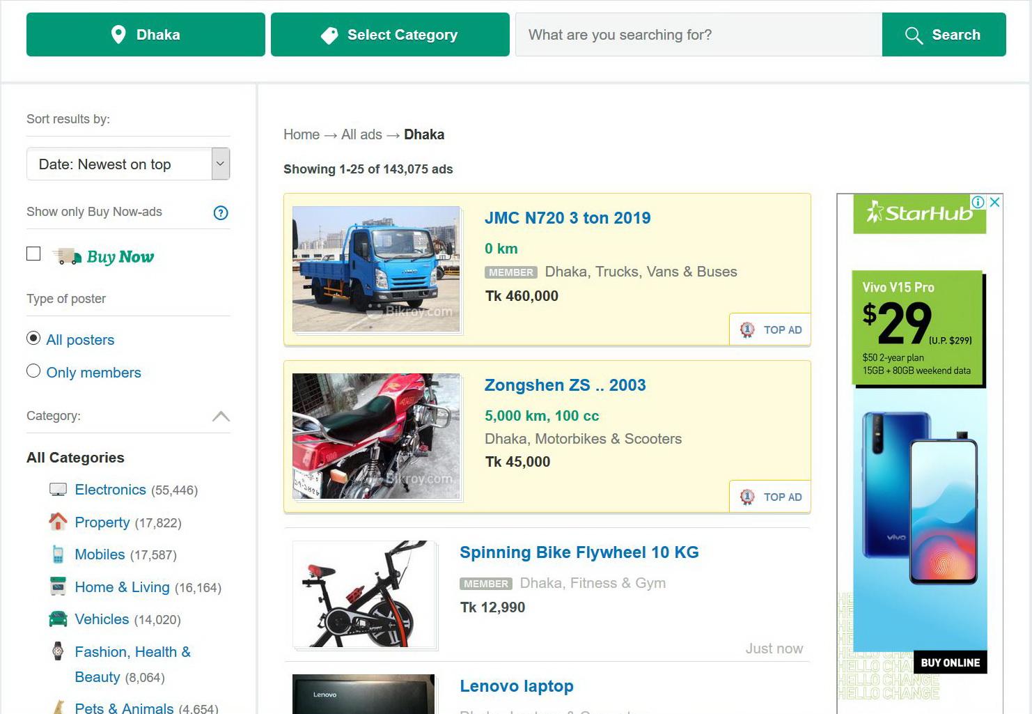 Парсинг доски объявлений bikroy.com