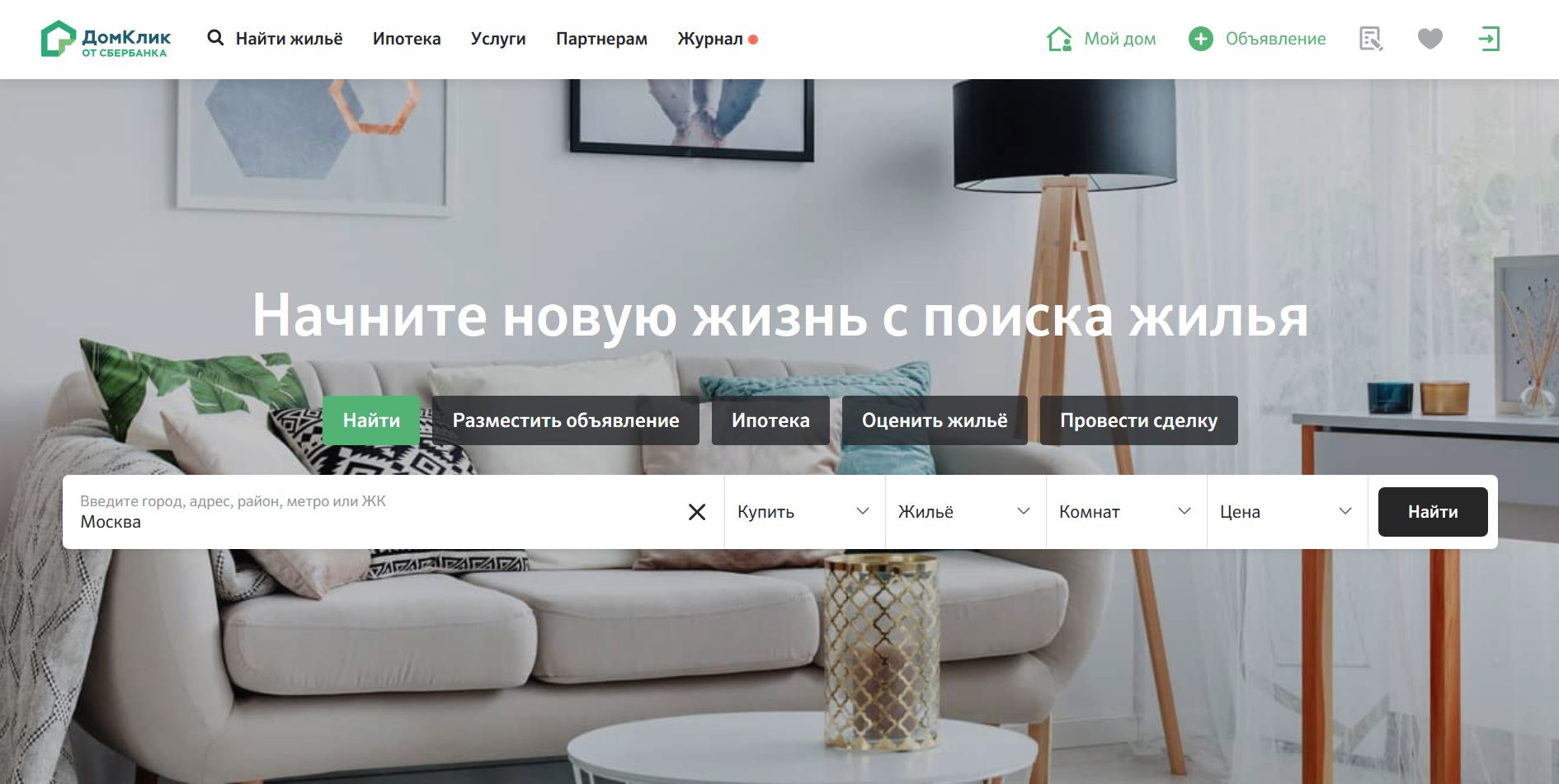 Парсинг сайта domclick.ru